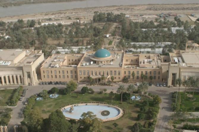 Bağdat'taki ABD Büyükelçiliğine Katyuşa roketi atıldı