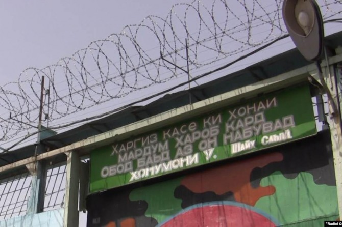 Tacikistan'da hapishane isyanı: 32 ölü