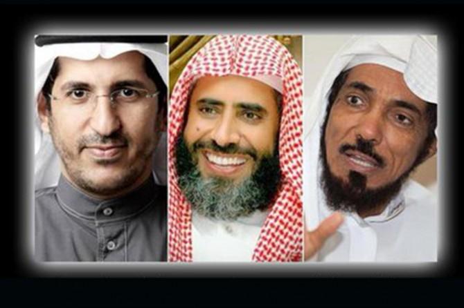 3 alimi infaz etmeye hazırlanan Suudi'ye karşı alimlerden çağrı