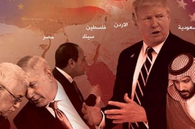 Bahreyn Çalıştayı boykot edilsin