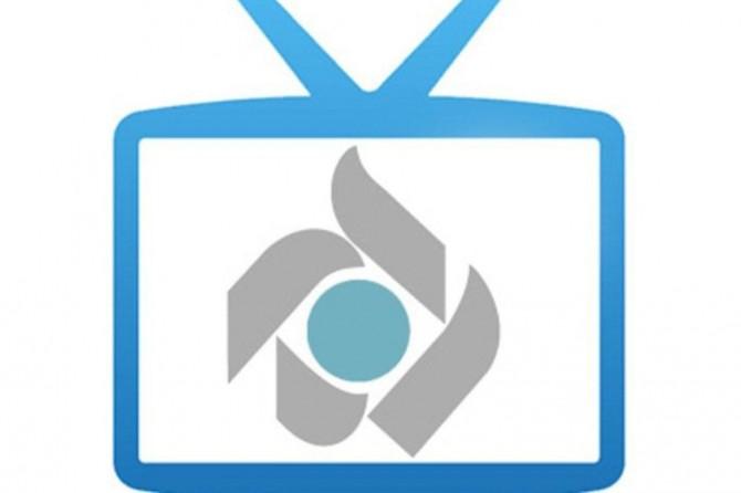 İran'da Ehli Sünnet alimlerine hakaret eden TV ve medhiyeciye ceza
