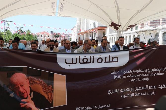 Siyonist emelleri bertaraf eden Yusri için gıyabi cenaze namazı kılındı