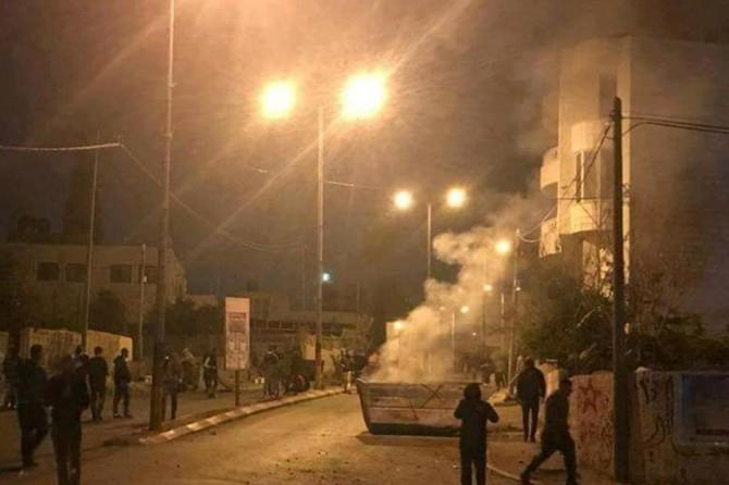 İşgalcilerin baskınlarında Filistinli 3 genç yaralandı