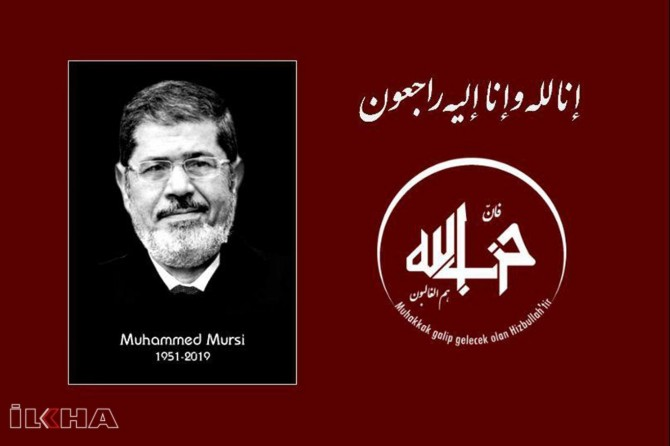 Hizbullah leader Edip Gümüş conveys a condolence message for Morsi