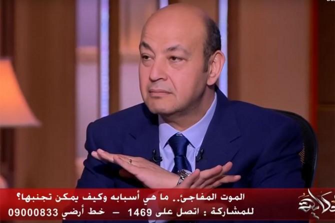 """Mısır'da """"Ani Ölüm"""" konulu programa tepki"""