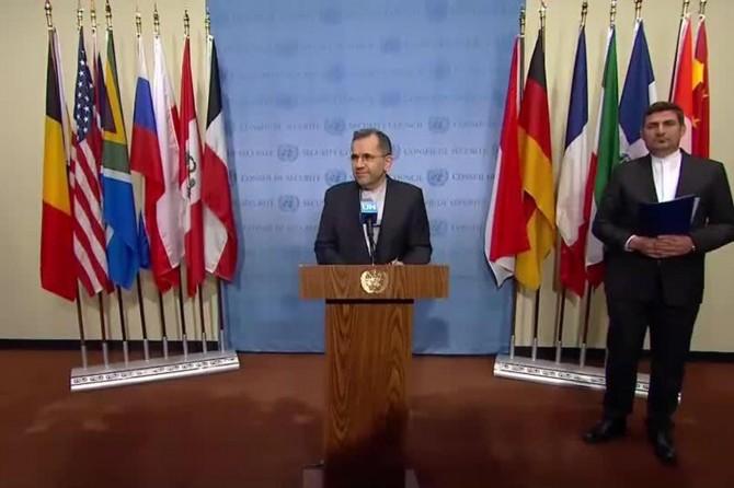 İran, BMGK'deki toplantıya alınmamasına tepki gösterdi