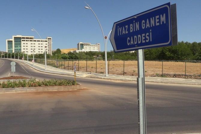 Belediyenin cadde isim değişikliğine valilikten ret