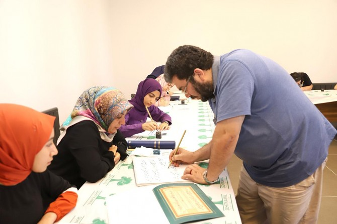 Hüsn-i hat, Kur'an-ı Kerim'i en güzel şekilde yazma sanatıdır
