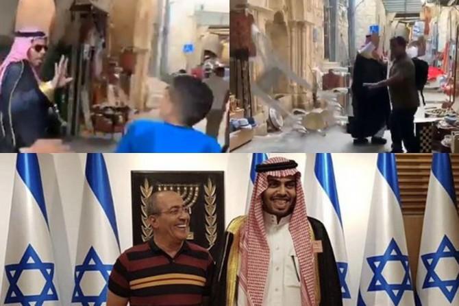 Filistinlilerden siyonistlerin davetlisi Suudi gazeteciye tepki