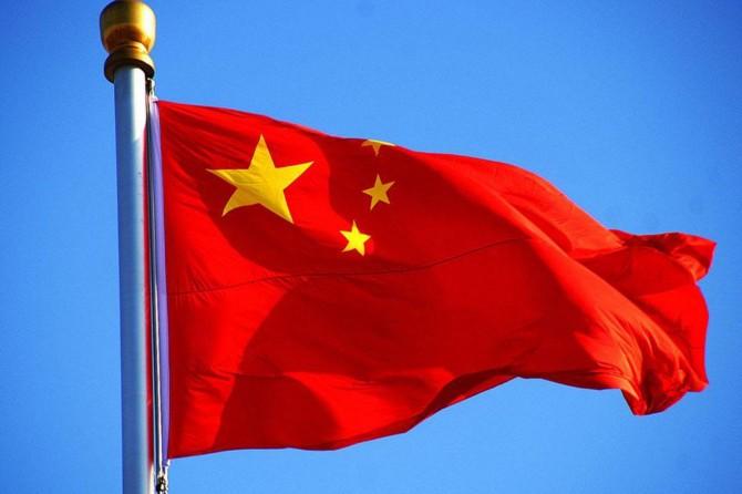 Çin'den ABD'ye yanıt: Karşılık veririz