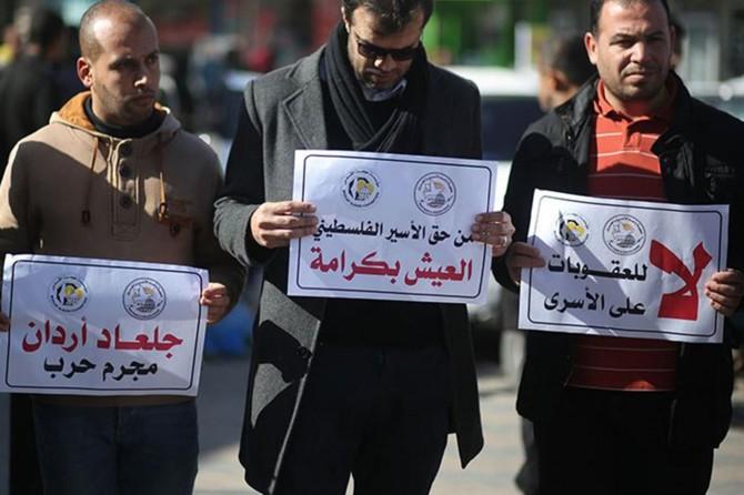 Açlık grevindeki esirlere destek gösterisi düzenlendi
