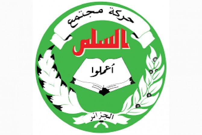 Cezayir Barış Toplumu Partisinden HÜDA PAR'a taziye telefonu