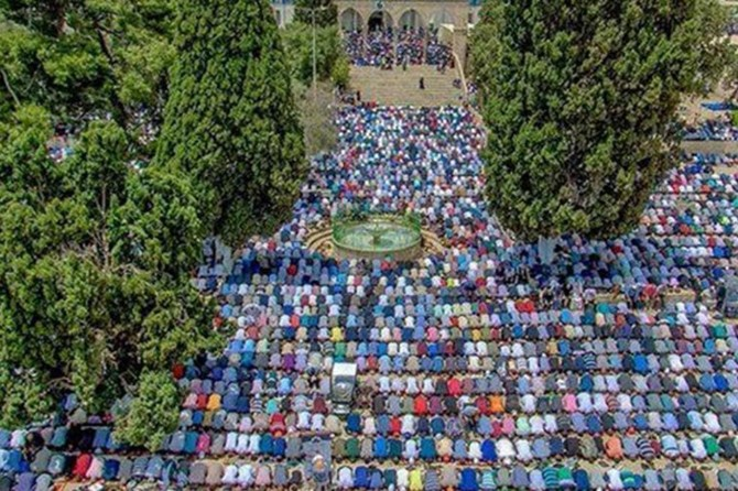 Joint decision on Masjid Al-Aqsa by Islamic organizations and bodies