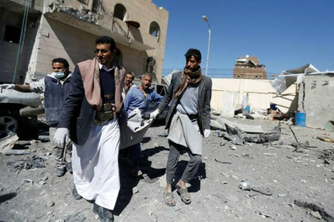 BM: Yemen'de sivillere yönelik şiddet şok edici