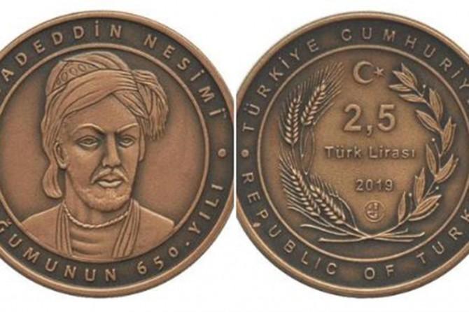 Nesimi için bronz para basıldı