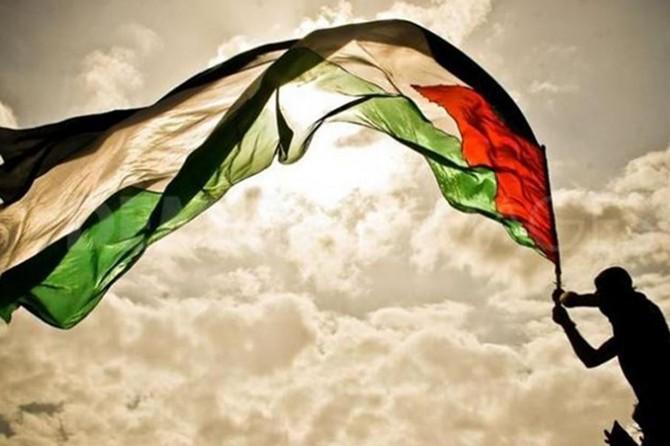 Ortadoğu ülkeleri listesinden Filistin ismi çıkarıldı
