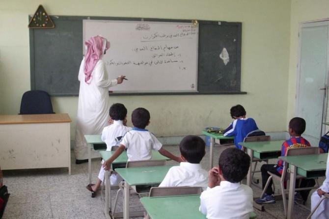 """Suudi müfredatında """"Osmanlı"""" değişikliği"""