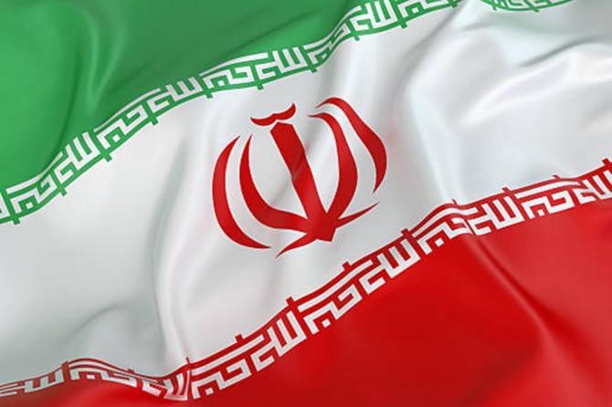 Fransa, İran'a 15 milyar dolar kredi verilmesini önerdi