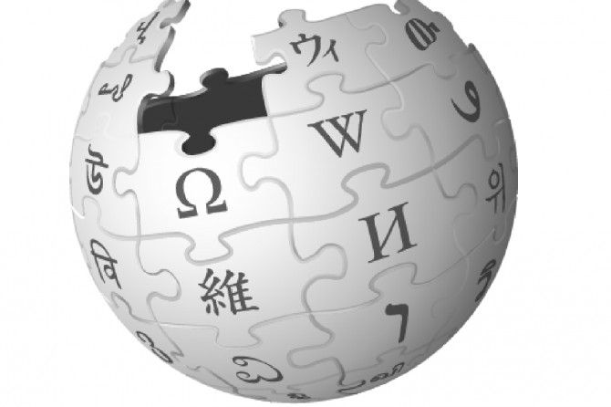AYM Wikipedia yasağını genel kurula sevk etti