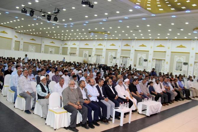 """Diyarbakır'da """"Hz. Hüseyin ve Yarenlerini Anma-Anlama"""" etkinliği düzenlendi"""