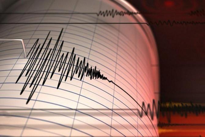 Çerkeş'de iki ayrı deprem meydana geldi