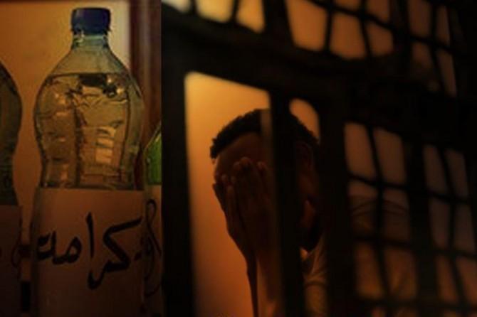 Filistinli esirlerin açlık grevi siyonistlere geri adım attırdı