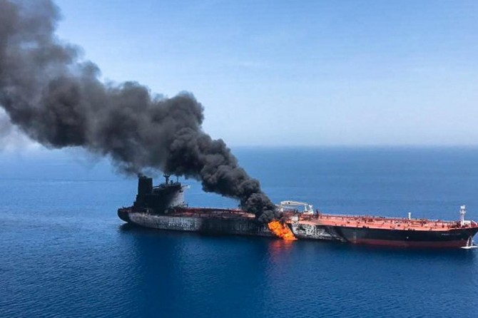 İran'dan tanker saldırısına tepki