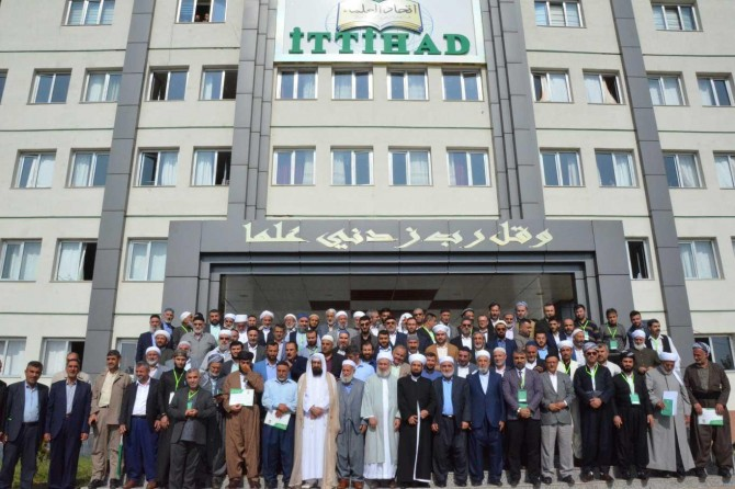"""The declaration of conclusion of """"4th Traditional Meeting of Scholars"""" published"""