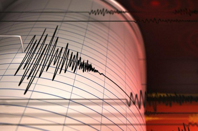 Çerkes'de 3,7 şiddetinde deprem
