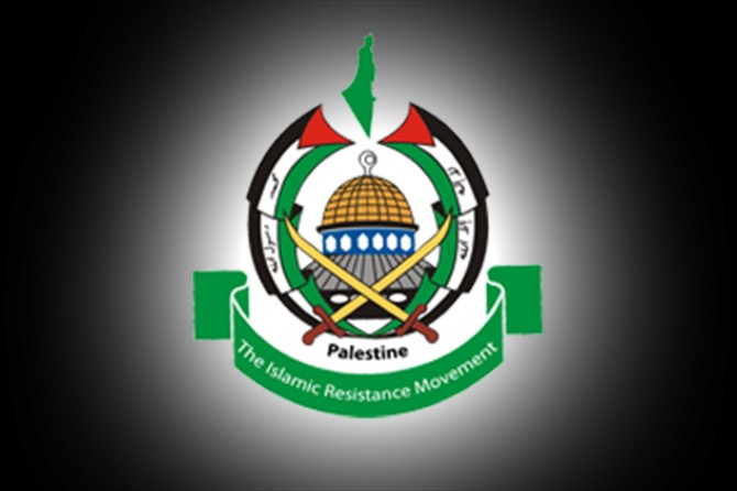 HAMAS criticizes the EU statement on the Israeli aggression against the Gaza Strip