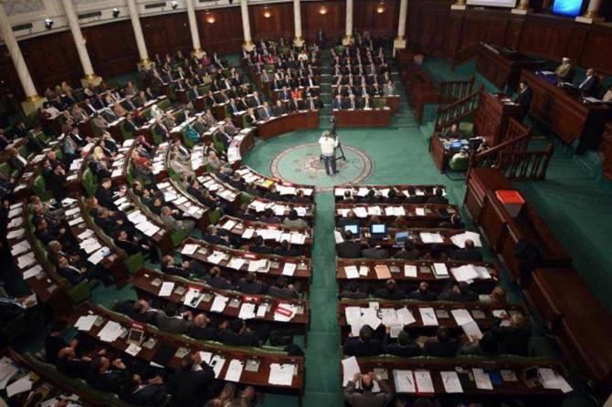 Tunus Parlamentosu'ndan Gazze'ye destek çağrısı