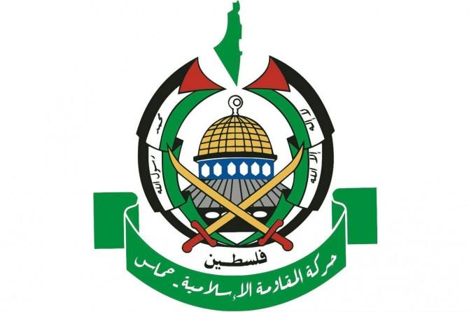 HAMAS'tan, ABD'nin siyonist yerleşimler hakkındaki açıklamalarına tepki