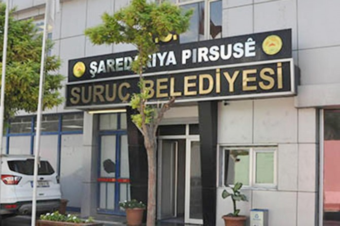 Suruç Belediye Başkanı Hatice Çevik tutuklandı