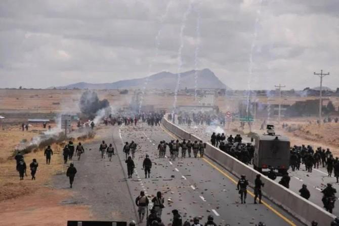 Bolivya'da göstericilere polis müdahalesi