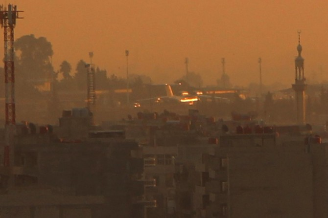 Qamışlo'ya inen özel jet uçağı görüntülendi