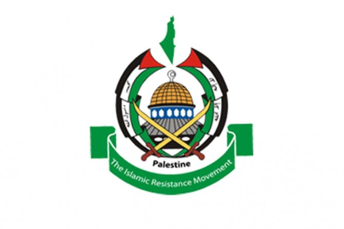 HAMAS releases a statement on killing nine civilians by zionist occupation gangs