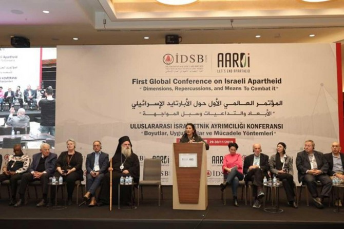 Palestinians Abroad supports int'l coalition against zionists' apartheid