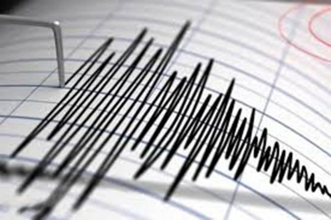 Erzurum'da 3,3 büyüklüğünde deprem