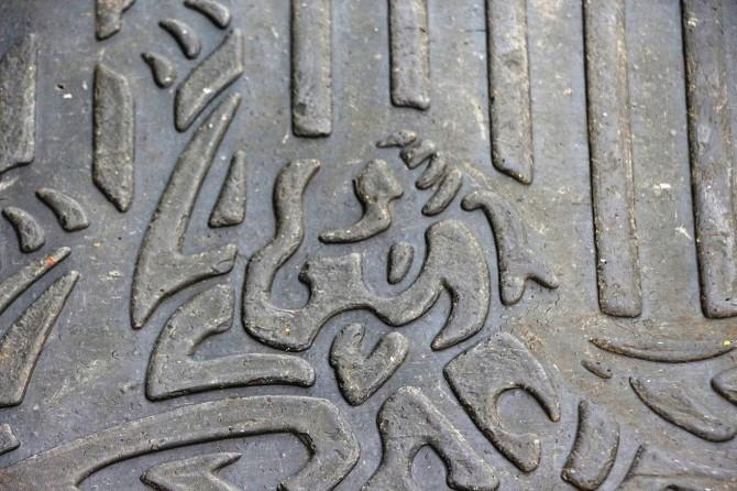 """""""Allah"""" lafzını araç paspasına yazdılar"""
