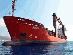 İran Gemisi Birleşik Arap Emirlikleri Açıklarında Battı