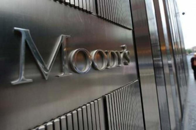 Moody's: Küresel finansal şartlar yükselen tahvil fiyatlarına rağmen ılımlı görünüm sergil