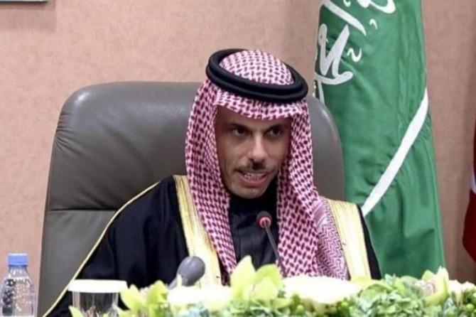 Suudi Dışişleri Bakanı: İran ile diyaloğa açığız
