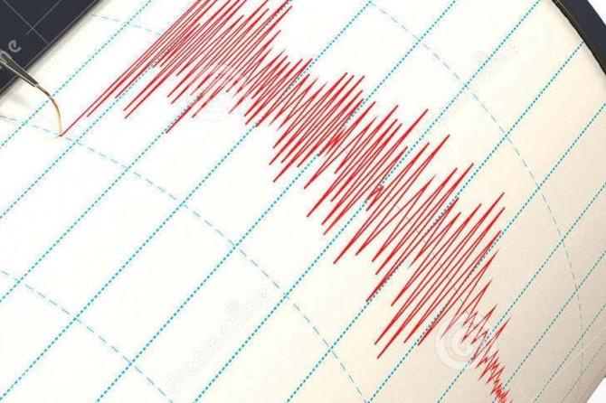 Ankara'da 3,9 büyüklüğünde deprem meydana geldi