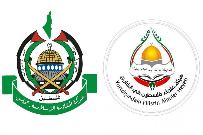 Hamas, Palestinian Islamic Scholars offer condolences to Turkey on earthquake victims