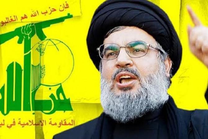 Lübnan Hizbullahı: Yüzyılın Anlaşması'nı reddetme konusunda tek ses olunmalı