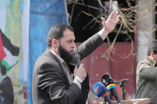 Gazze'de Yüzyılın Anlaşması'na büyük tepki: Bizi işgalin karşısında ayakta göreceksiniz