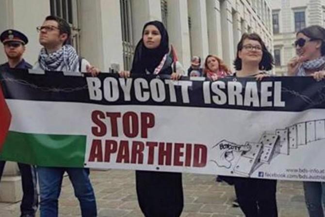 İspanya'da siyonist işgalcilerin ürünlerini boykot çağrısına destek büyüyor
