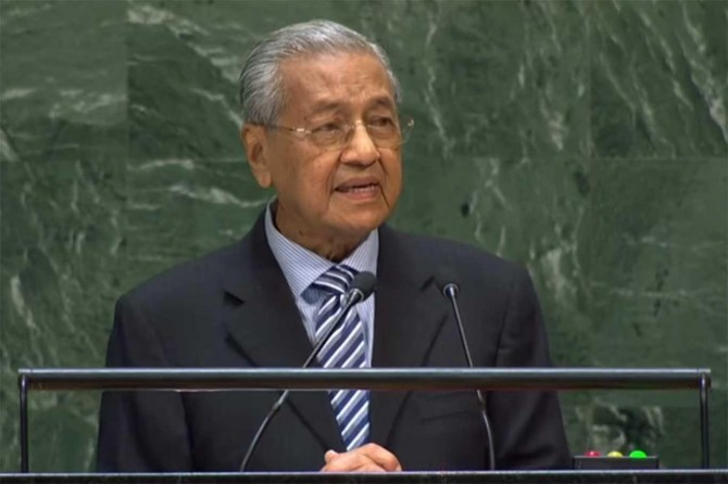 Malaysian Prime Minister Mahathir resigns