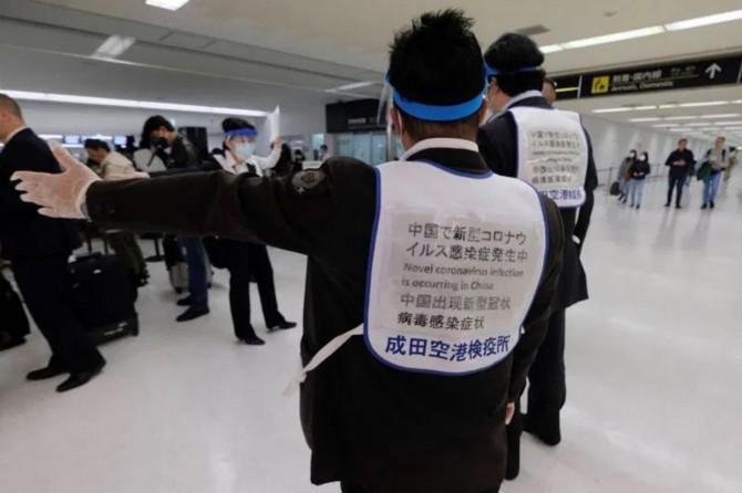 Güney Kore'de Corona virüs nedeniyle özel afet bölgeleri ilan edildi