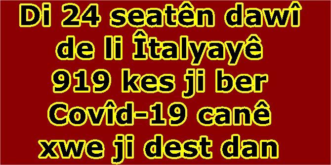 Di 24 seatên dawî de li Îtalyayê 919 kes ji ber Covîd-19 canê xwe ji dest dan